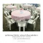 ให้เช่าชุดโต๊ะกลม(โต๊ะจีน) พร้อมเก้าอี้พลาสติกสีขาว